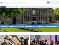 MDN homepage